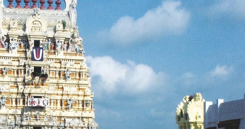 Thiruvvalur